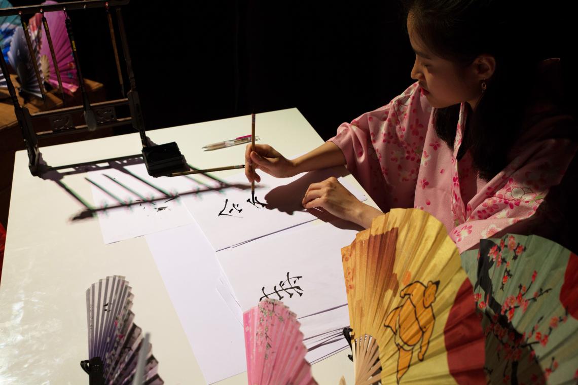EXPO ESCALE JAPON 08