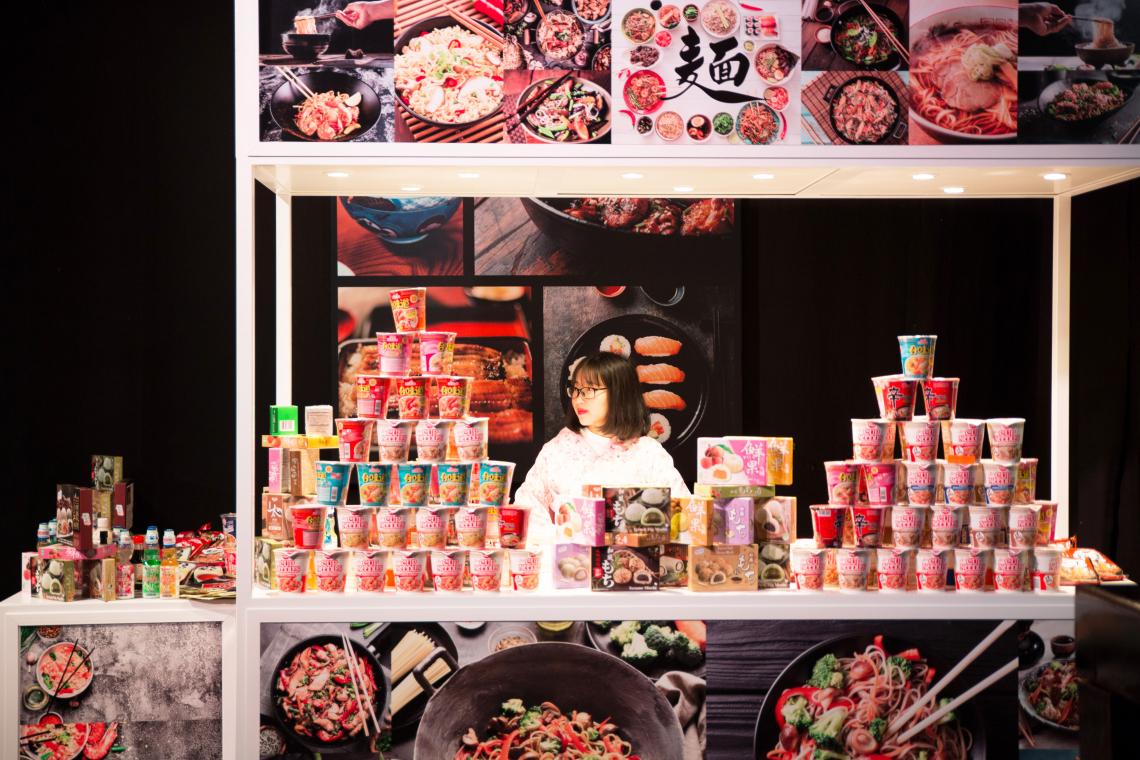 EXPO ESCALE JAPON 13