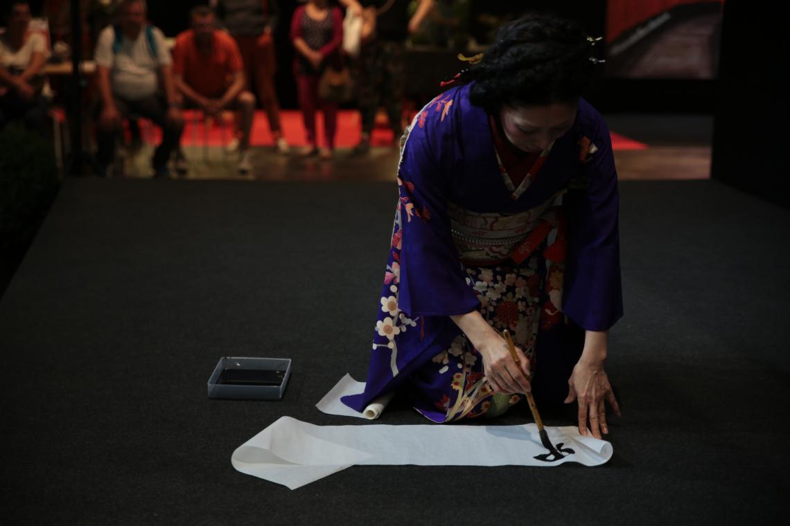 VILLAGE JAPON 05